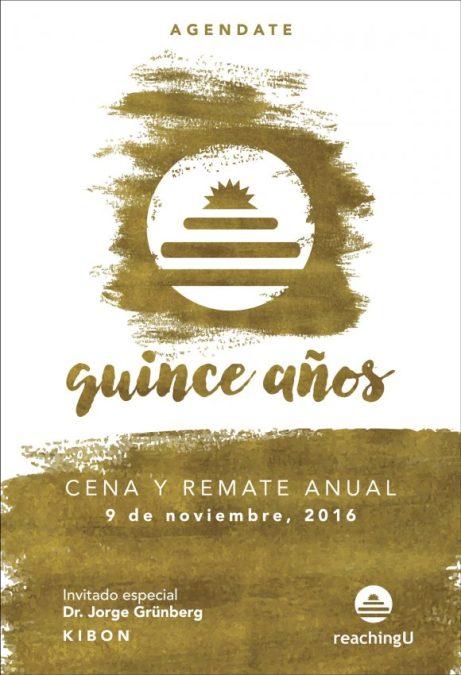 ¡Ya podés reservar tu lugar! Cena y Remate Anual en Montevideo