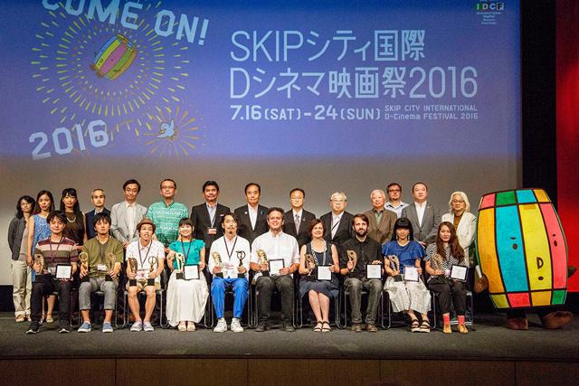 2016-SKIP-Awards-Ceremony