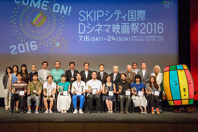 2016-SKIP-Awards-Ceremony