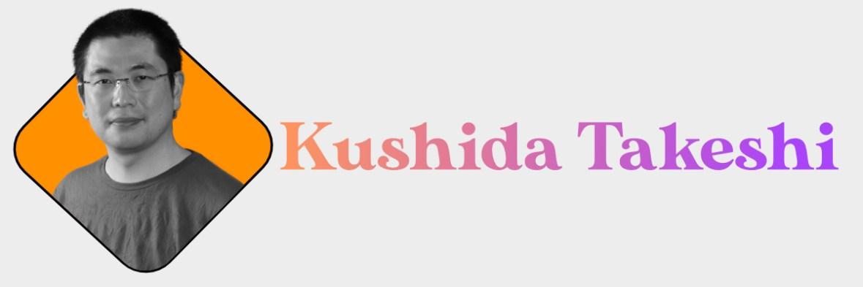 Kushida Takeshi Header