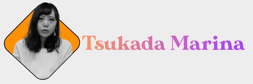 Tsukada Marina Header