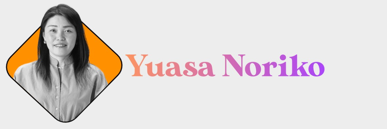 Yuasa Noriko Header