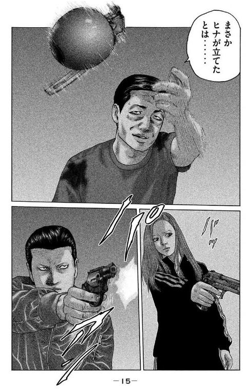 ファブル 岡田准一主演 映画『ザ・ファブル