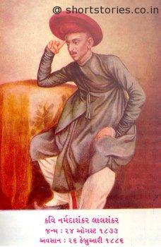 mard-tehnu-naam-narmad-author