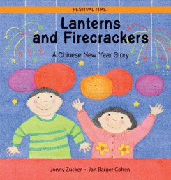 lanterns-and-firecrackers-image
