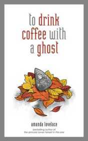 to drink coffee with a ghost cover
