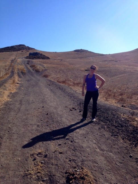 Hiking Challenge – Laguna Lake Park Trail