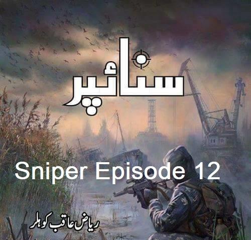 Sniper Novel Episode 12