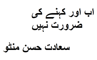 Ab Or Kehnay Ki Zaroorat nahi