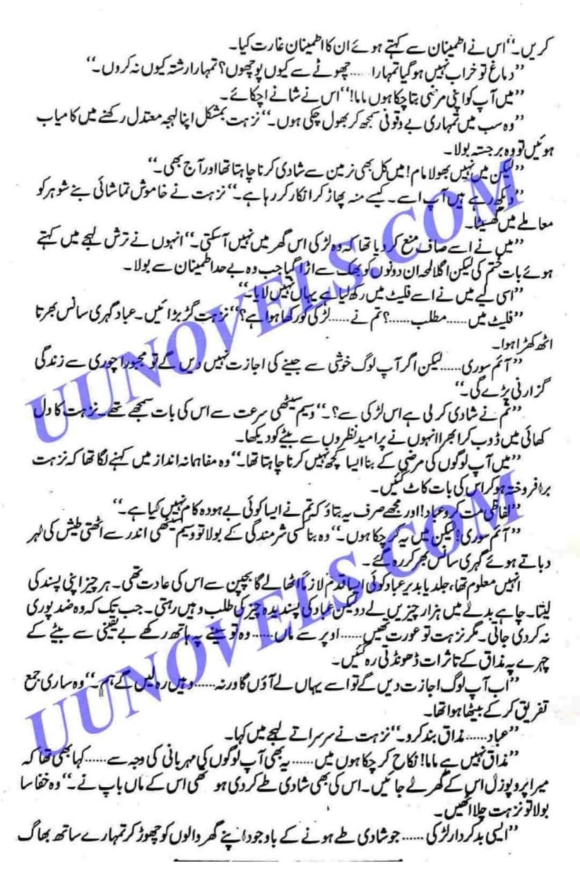 Rang Rez Mere Episode 9 By Iffat Sehar Tahir Read Online