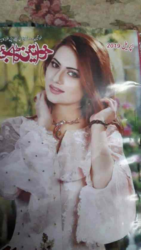 Khawateen Digest April 2019