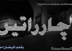 Char Ratain By Faizan Ahmed Episode 7