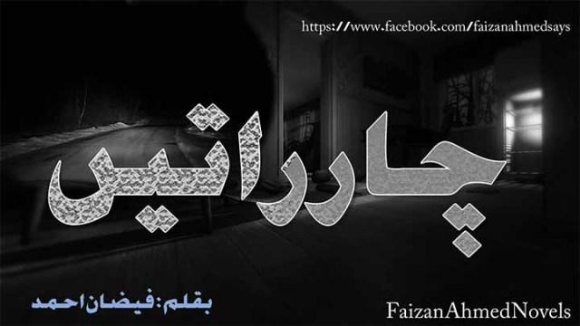 Chaar Ratain