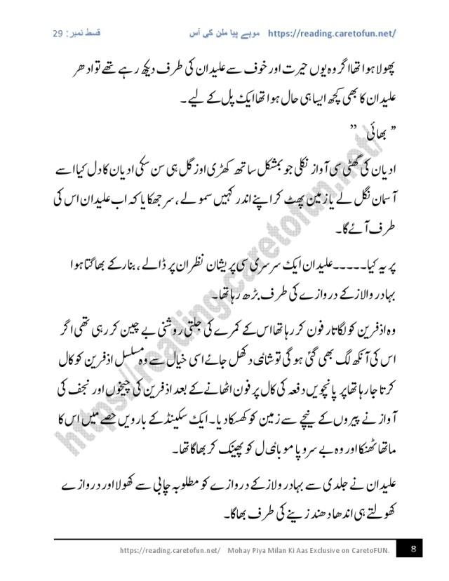 most romantic urdu novels
