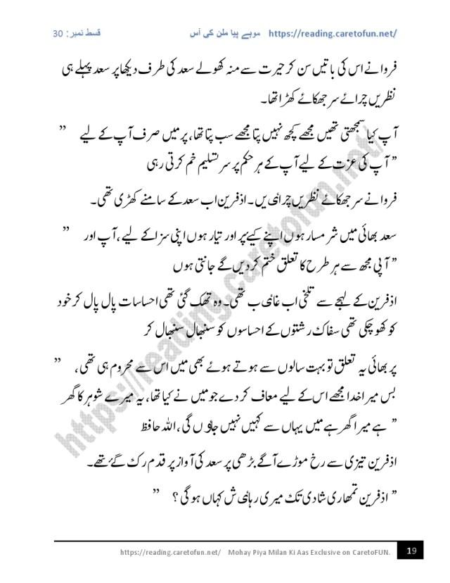 urdu novel romantic