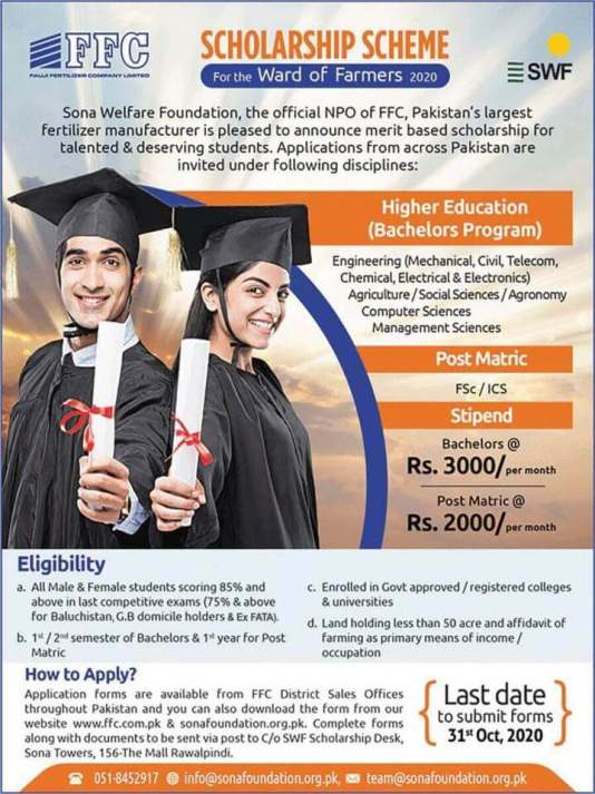 FFC Sona Welfare Scholarship 2020 Apply Online for Undergraduate and Inter