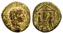 Herod Agrippa coin