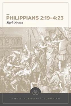 Mark Keown, Philippians