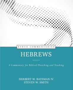 Hebrews (Kerux)