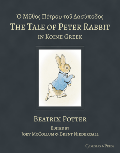 Peter Rabbit in koine greek