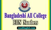 Bangladeshi All College EINN Numbers