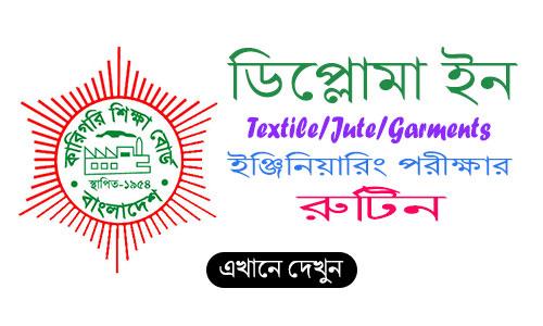 BTEB Diploma in Textile Engineering Routine 2018
