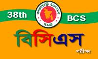 38th BCS Circular 2017