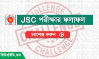 JSC Board Challenge Result