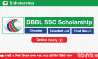 Dutch Bangla Bank SSC Scholarship 2019