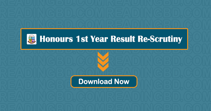 NU Honours 1st Year Rescrutiny Result