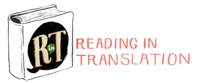 ReadingInTranslationLogoss