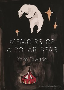 Tawada-Memoirs of a Polar Bear