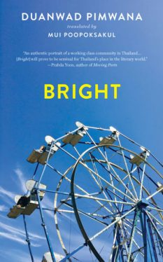 Bright_Final-Front-Cover_WEB-VERSION-400-390x624