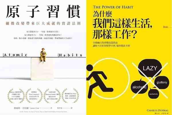 2 books to quit social media