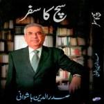Sach Ka Safar By Sadruddin Hashwani Pdf Download