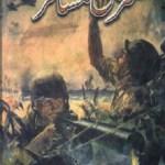 Manzil Aur Musafir Novel By Inayatullah Pdf Free