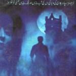 Piyase Crime Stories By Inayatullah Pdf Download
