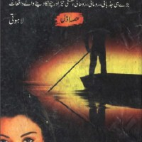 Raat ka Rahi Novel Complete By Lahooti Pdf