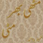 Muthi Bhar Mitti Novel By Umera Ahmad Pdf