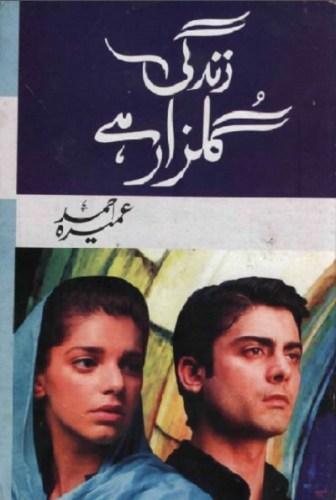 Zindagi Gulzar Hai Novel By Umera Ahmad Pdf