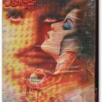 Mujahid Novel Complete By Ali Yar Khan Pdf