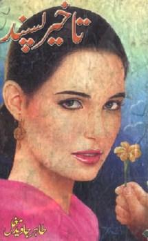 Takheer Pasand Novel By Tahir Javed Mughal Pdf