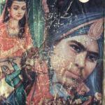 Wali Ahad Novel By Qamar Ajnalvi Pdf Download