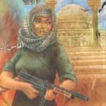 Zarqa Novel Urdu By Almas MA Pdf Download