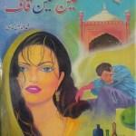 Ain Sheen Qaaf Novel By Muhammad Fayyaz Mahi Pdf