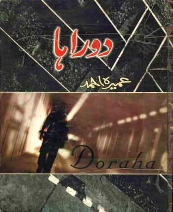 Doraha Novel By Umera Ahmad Pdf Free