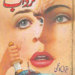 Gardab Novel Urdu By Iqbal Kazmi Pdf Download