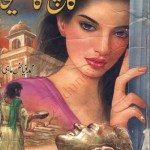 Kanch Ka Maseeha Novel By Fayyaz Mahi Pdf
