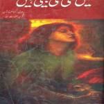 Main Kisi Ki Beti Nahi By Inayatullah Pdf Download