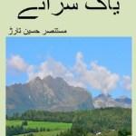 Yak Saraye By Mustansar Hussain Tarar Pdf